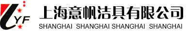 上海淋浴房厂家