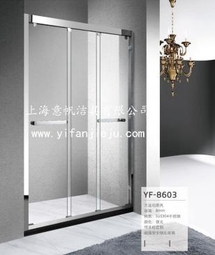 YF-8603三连动屏风